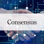 ビットコインネットワークにおける分散型コンセンサス形成の具体的な流れ
