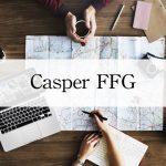 【イーサリアム】CasperのFFG(Friendly Finality Gadget)を分かりやすく解説