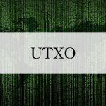 ビットコインのトランザクションにおける「UTXO」を分かりやすく解説してみた