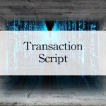 ビットコインおけるトランザクションスクリプトの仕組みとその種類