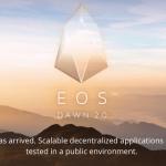 チェックしておくべき分散型アプリケーションプラットフォーム「EOS」
