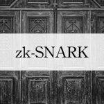 イーサリアムに導入されたプライバシー保護技術「zk-SNARK」とは